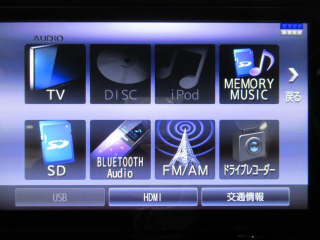 GブラックアクセントVS SA3 パノラマモニター 8インチナビ ドライブレコーダー 両側パワースライドドア シートヒーター USB入力端子 Bluetooth オートライト キーフリー アイドリングストップ アップグレードパック2(31枚目)