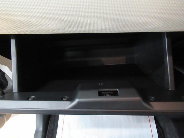 GブラックアクセントVS SA3 パノラマモニター 8インチナビ ドライブレコーダー 両側パワースライドドア シートヒーター USB入力端子 Bluetooth オートライト キーフリー アイドリングストップ アップグレードパック2(32枚目)