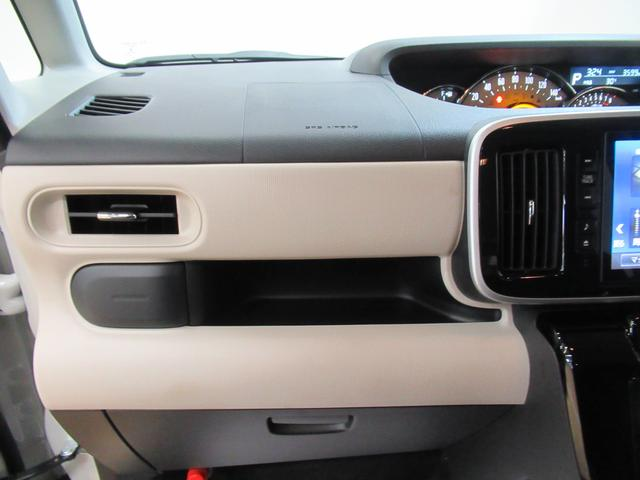 GブラックアクセントVS SA3 パノラマモニター 8インチナビ ドライブレコーダー 両側パワースライドドア シートヒーター USB入力端子 Bluetooth オートライト キーフリー アイドリングストップ アップグレードパック2(33枚目)