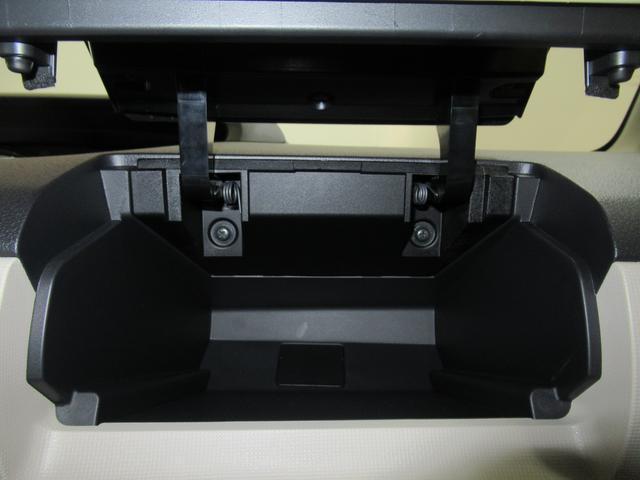 GブラックアクセントVS SA3 パノラマモニター 8インチナビ ドライブレコーダー 両側パワースライドドア シートヒーター USB入力端子 Bluetooth オートライト キーフリー アイドリングストップ アップグレードパック2(34枚目)