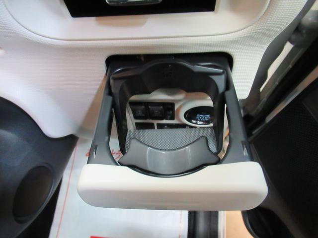 GブラックアクセントVS SA3 パノラマモニター 8インチナビ ドライブレコーダー 両側パワースライドドア シートヒーター USB入力端子 Bluetooth オートライト キーフリー アイドリングストップ アップグレードパック2(36枚目)