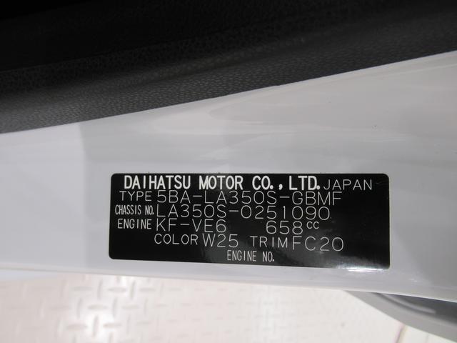 L SA3 オートライト キーレス アイドリングストップ(10枚目)
