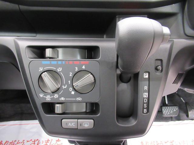 L SA3 オートライト キーレス アイドリングストップ(18枚目)