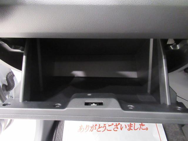 L SA3 オートライト キーレス アイドリングストップ(23枚目)