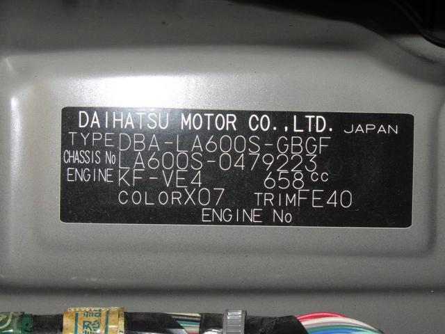 X SA2 左側パワースライドドア オートライト キーフリー アイドリングストップ(9枚目)