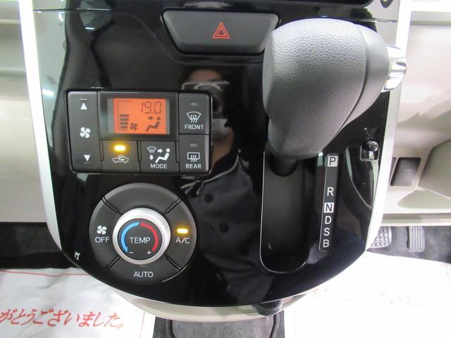 X SA2 左側パワースライドドア オートライト キーフリー アイドリングストップ(27枚目)