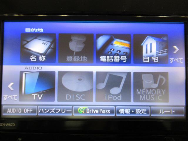X SA2 左側パワースライドドア オートライト キーフリー アイドリングストップ(30枚目)