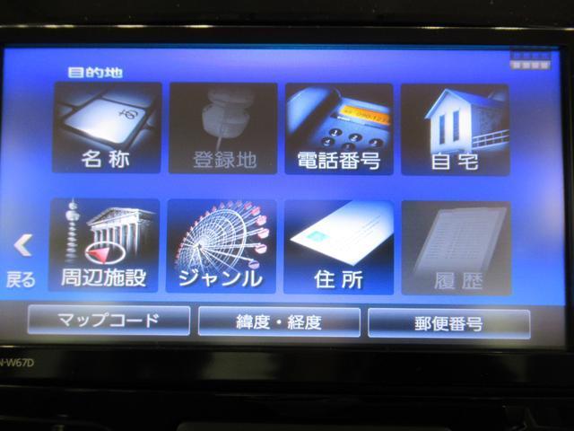 X SA2 左側パワースライドドア オートライト キーフリー アイドリングストップ(31枚目)