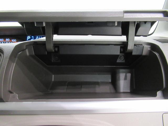 X SA2 左側パワースライドドア オートライト キーフリー アイドリングストップ(34枚目)