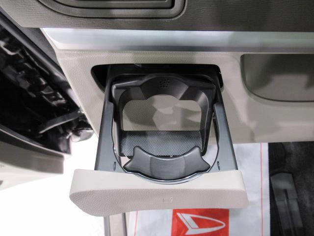 X SA2 左側パワースライドドア オートライト キーフリー アイドリングストップ(35枚目)