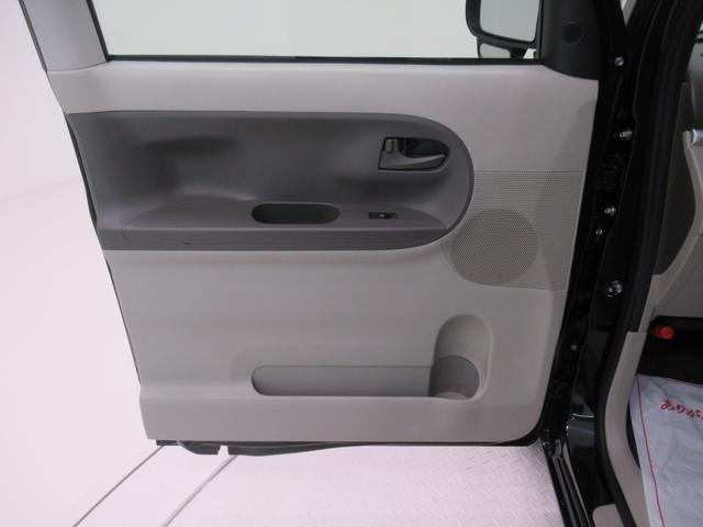 X SA2 左側パワースライドドア オートライト キーフリー アイドリングストップ(46枚目)