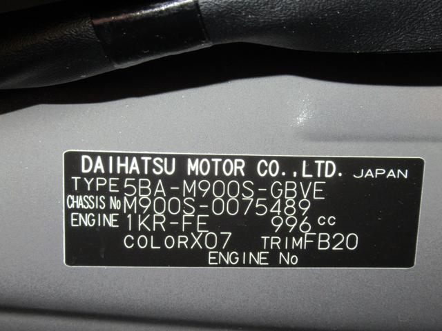 カスタムG ドライブレコーダー 両側パワースライドドア オートライト キーフリー アイドリングストップ アップグレードパック2(10枚目)