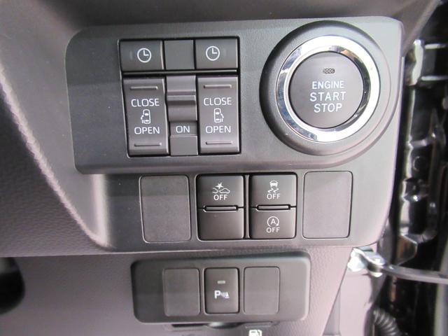 カスタムG ドライブレコーダー 両側パワースライドドア オートライト キーフリー アイドリングストップ アップグレードパック2(15枚目)