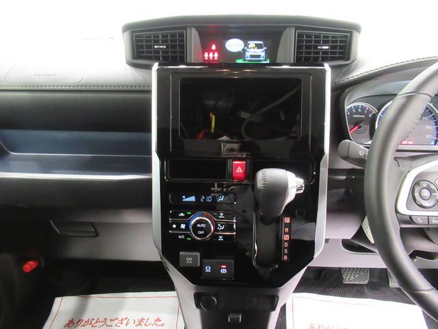 カスタムG ドライブレコーダー 両側パワースライドドア オートライト キーフリー アイドリングストップ アップグレードパック2(17枚目)
