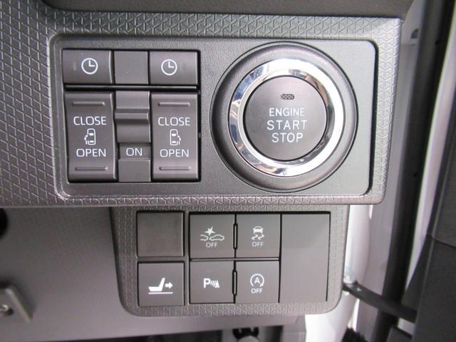 カスタムRSスタイルセレクション バックモニター 7インチナビ ドライブレコーダー 両側パワースライドドア シートヒーター USB入力端子 Bluetooth オートライト キーフリー アイドリングストップ アップグレードパック(15枚目)