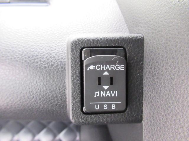 カスタムRSスタイルセレクション バックモニター 7インチナビ ドライブレコーダー 両側パワースライドドア シートヒーター USB入力端子 Bluetooth オートライト キーフリー アイドリングストップ アップグレードパック(27枚目)