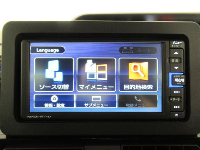 カスタムRSスタイルセレクション バックモニター 7インチナビ ドライブレコーダー 両側パワースライドドア シートヒーター USB入力端子 Bluetooth オートライト キーフリー アイドリングストップ アップグレードパック(30枚目)