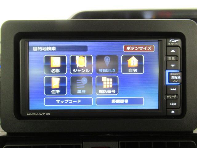カスタムRSスタイルセレクション バックモニター 7インチナビ ドライブレコーダー 両側パワースライドドア シートヒーター USB入力端子 Bluetooth オートライト キーフリー アイドリングストップ アップグレードパック(31枚目)
