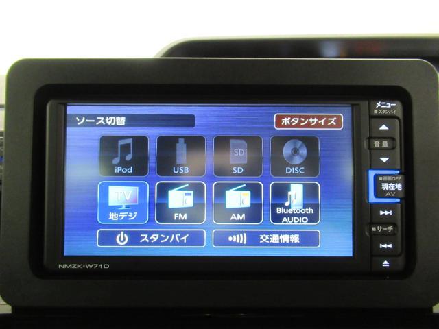 カスタムRSスタイルセレクション バックモニター 7インチナビ ドライブレコーダー 両側パワースライドドア シートヒーター USB入力端子 Bluetooth オートライト キーフリー アイドリングストップ アップグレードパック(32枚目)