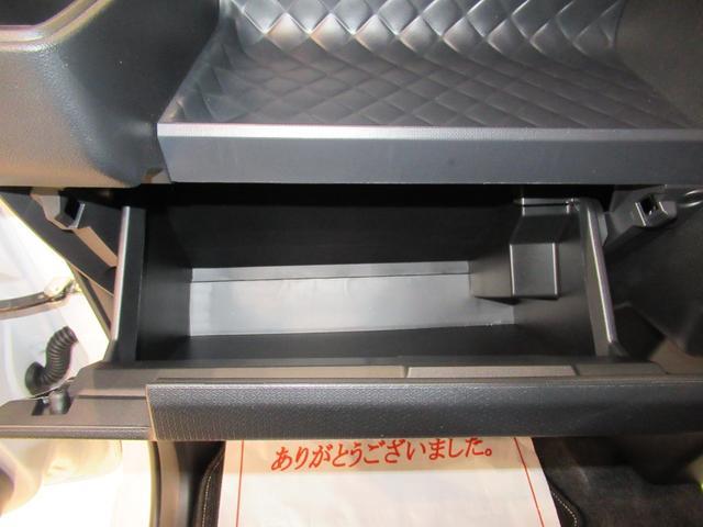 カスタムRSスタイルセレクション バックモニター 7インチナビ ドライブレコーダー 両側パワースライドドア シートヒーター USB入力端子 Bluetooth オートライト キーフリー アイドリングストップ アップグレードパック(33枚目)