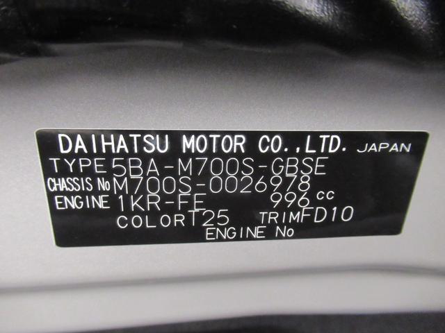 シルク SA3 ドライブレコーダー オートライト キーフリー アイドリングストップ アップグレードパック(10枚目)
