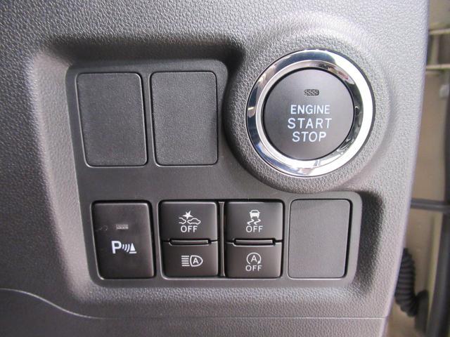 シルク SA3 ドライブレコーダー オートライト キーフリー アイドリングストップ アップグレードパック(15枚目)