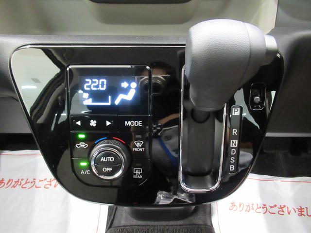 シルク SA3 ドライブレコーダー オートライト キーフリー アイドリングストップ アップグレードパック(19枚目)