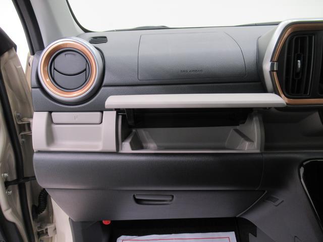 シルク SA3 ドライブレコーダー オートライト キーフリー アイドリングストップ アップグレードパック(25枚目)
