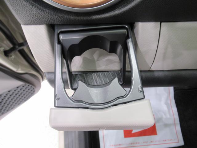 シルク SA3 ドライブレコーダー オートライト キーフリー アイドリングストップ アップグレードパック(26枚目)