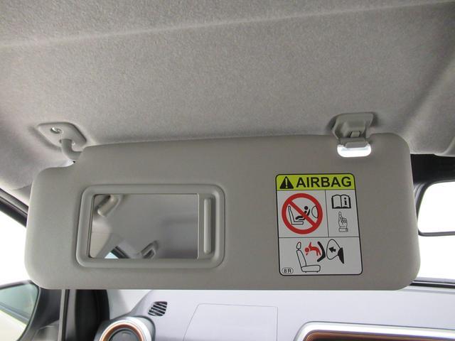 シルク SA3 ドライブレコーダー オートライト キーフリー アイドリングストップ アップグレードパック(28枚目)