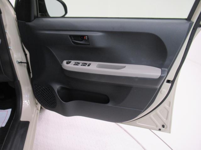 シルク SA3 ドライブレコーダー オートライト キーフリー アイドリングストップ アップグレードパック(38枚目)