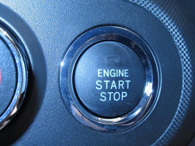 G バックモニター 7インチナビ シートヒーター USB入力端子 Bluetooth オートライト キーフリー アイドリングストップ アップグレードパック(14枚目)