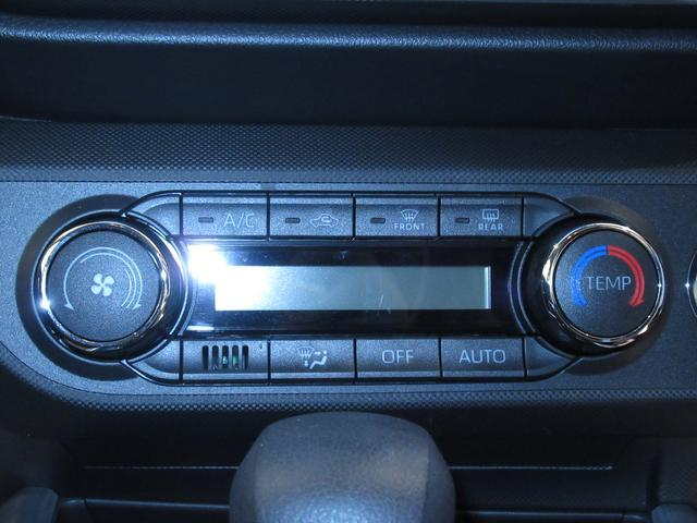 G バックモニター 7インチナビ シートヒーター USB入力端子 Bluetooth オートライト キーフリー アイドリングストップ アップグレードパック(28枚目)