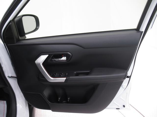 G バックモニター 7インチナビ シートヒーター USB入力端子 Bluetooth オートライト キーフリー アイドリングストップ アップグレードパック(46枚目)