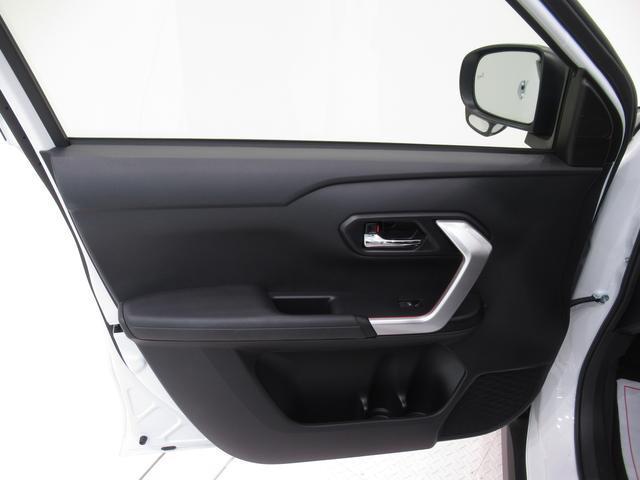 G バックモニター 7インチナビ シートヒーター USB入力端子 Bluetooth オートライト キーフリー アイドリングストップ アップグレードパック(47枚目)