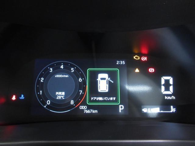 G バックモニター 7インチナビ シートヒーター USB入力端子 Bluetooth オートライト キーフリー アイドリングストップ アップグレードパック(54枚目)