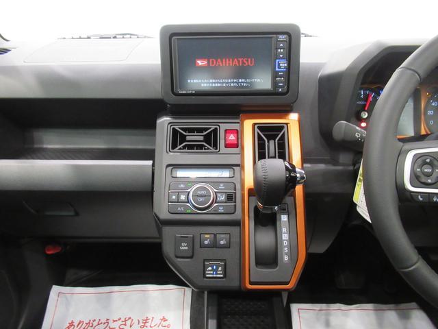 Gターボ バックモニター 7インチナビ シートヒーター USB入力端子 Bluetooth オートライト キーフリー アイドリングストップ アップグレードパック(16枚目)
