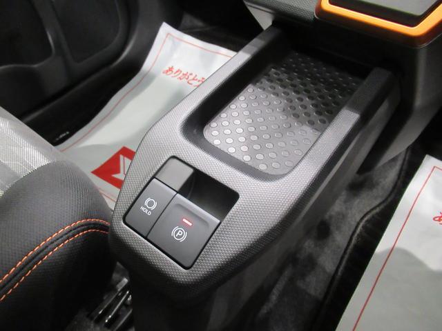 Gターボ バックモニター 7インチナビ シートヒーター USB入力端子 Bluetooth オートライト キーフリー アイドリングストップ アップグレードパック(20枚目)