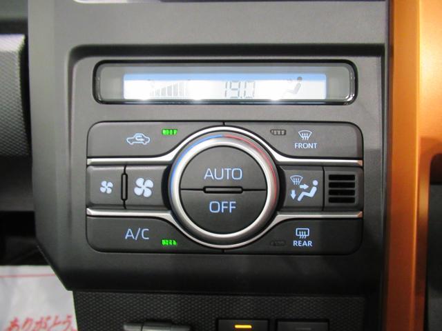 Gターボ バックモニター 7インチナビ シートヒーター USB入力端子 Bluetooth オートライト キーフリー アイドリングストップ アップグレードパック(25枚目)