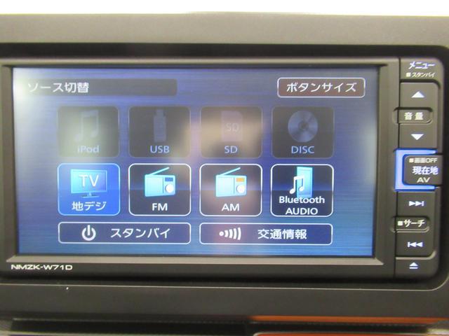 Gターボ バックモニター 7インチナビ シートヒーター USB入力端子 Bluetooth オートライト キーフリー アイドリングストップ アップグレードパック(26枚目)