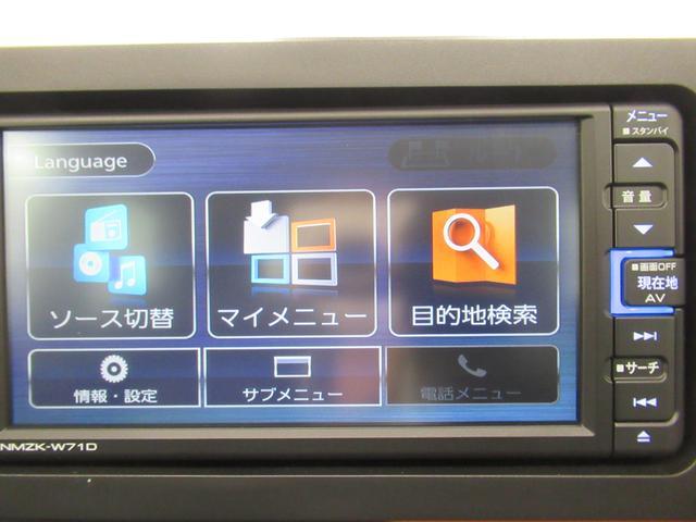 Gターボ バックモニター 7インチナビ シートヒーター USB入力端子 Bluetooth オートライト キーフリー アイドリングストップ アップグレードパック(27枚目)