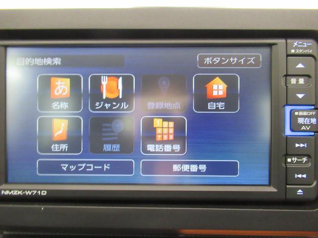Gターボ バックモニター 7インチナビ シートヒーター USB入力端子 Bluetooth オートライト キーフリー アイドリングストップ アップグレードパック(28枚目)