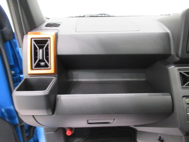 Gターボ バックモニター 7インチナビ シートヒーター USB入力端子 Bluetooth オートライト キーフリー アイドリングストップ アップグレードパック(30枚目)