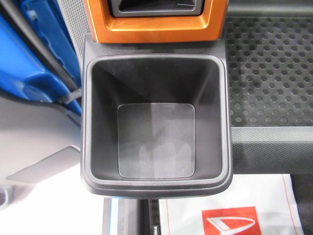 Gターボ バックモニター 7インチナビ シートヒーター USB入力端子 Bluetooth オートライト キーフリー アイドリングストップ アップグレードパック(31枚目)