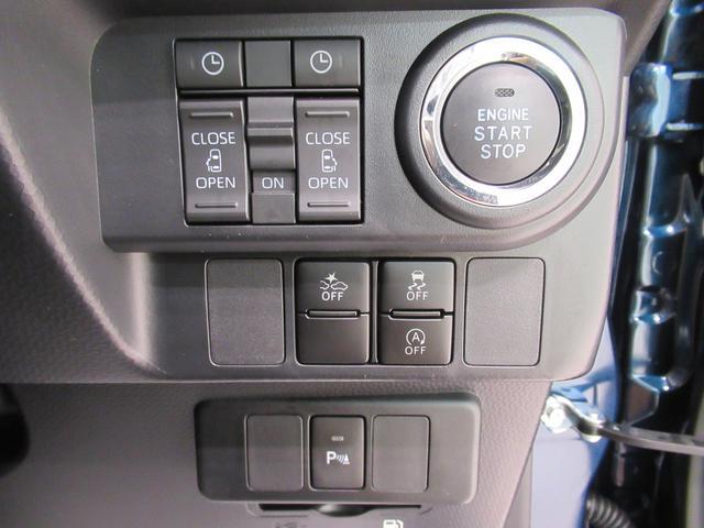 カスタムGターボ パノラマモニター ディスプレイオーディオ ドライブレコーダー 両側パワースライドドア USB入力端子 オートライト キーフリー アイドリングストップ アップグレードパック2(15枚目)