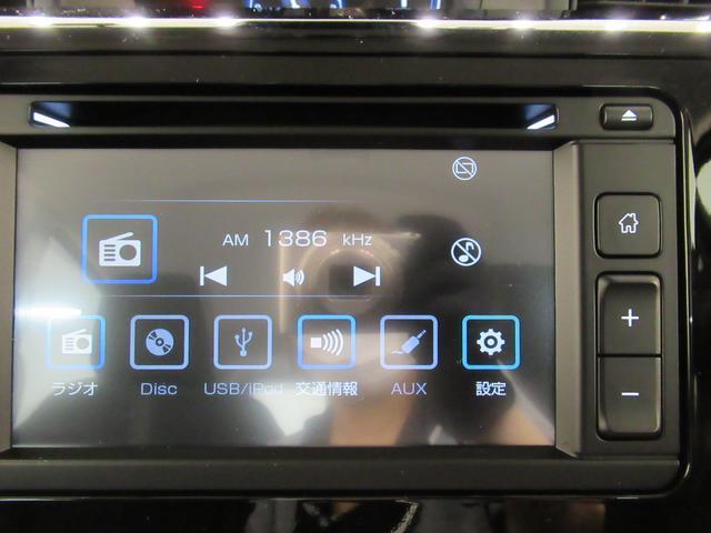 カスタムGターボ パノラマモニター ディスプレイオーディオ ドライブレコーダー 両側パワースライドドア USB入力端子 オートライト キーフリー アイドリングストップ アップグレードパック2(25枚目)
