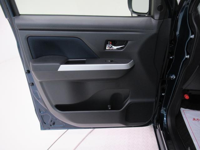 カスタムGターボ パノラマモニター ディスプレイオーディオ ドライブレコーダー 両側パワースライドドア USB入力端子 オートライト キーフリー アイドリングストップ アップグレードパック2(45枚目)