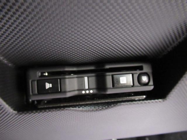 G パノラマモニター 7インチナビ シートヒーター USB入力端子 Bluetooth オートライト キーフリー アイドリングストップ アップグレードパック2(19枚目)
