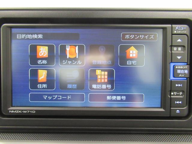 G パノラマモニター 7インチナビ シートヒーター USB入力端子 Bluetooth オートライト キーフリー アイドリングストップ アップグレードパック2(28枚目)