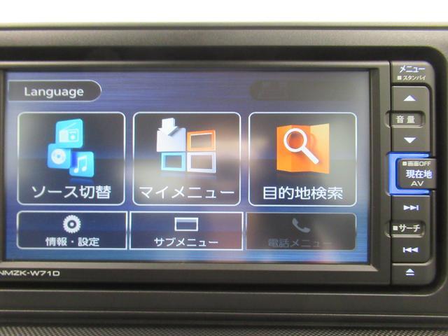 G パノラマモニター 7インチナビ シートヒーター USB入力端子 Bluetooth オートライト キーフリー アイドリングストップ アップグレードパック2(29枚目)